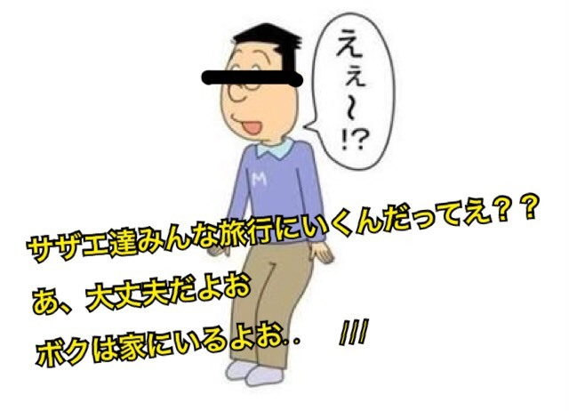 S__16261122.jpg