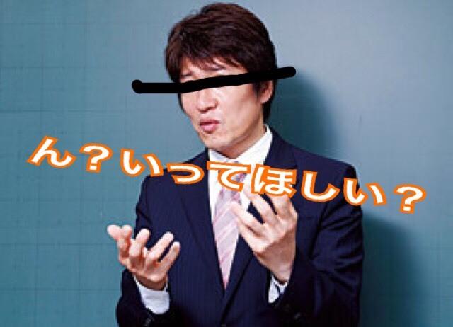 S__16261125.jpg