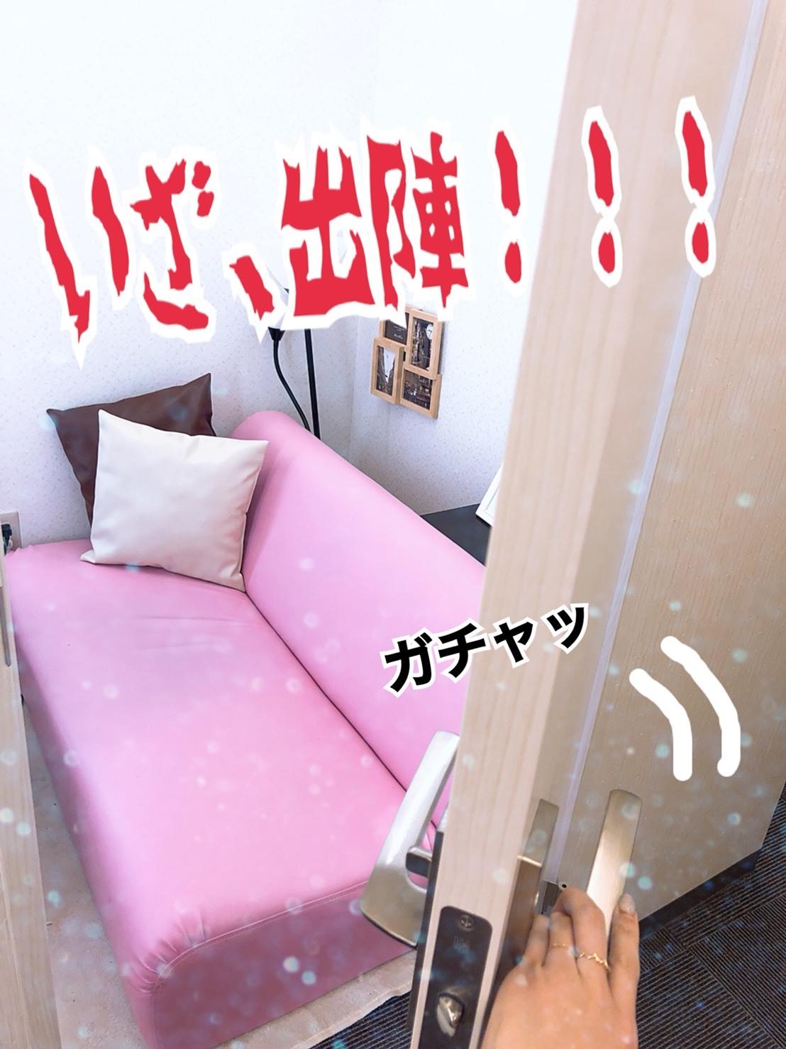 S__16474132.jpg