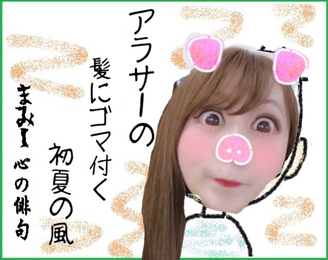 S__16547852.jpg