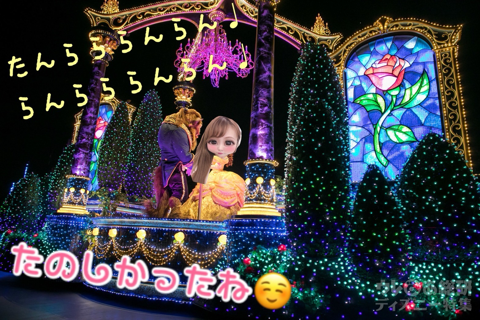S__16859142.jpg