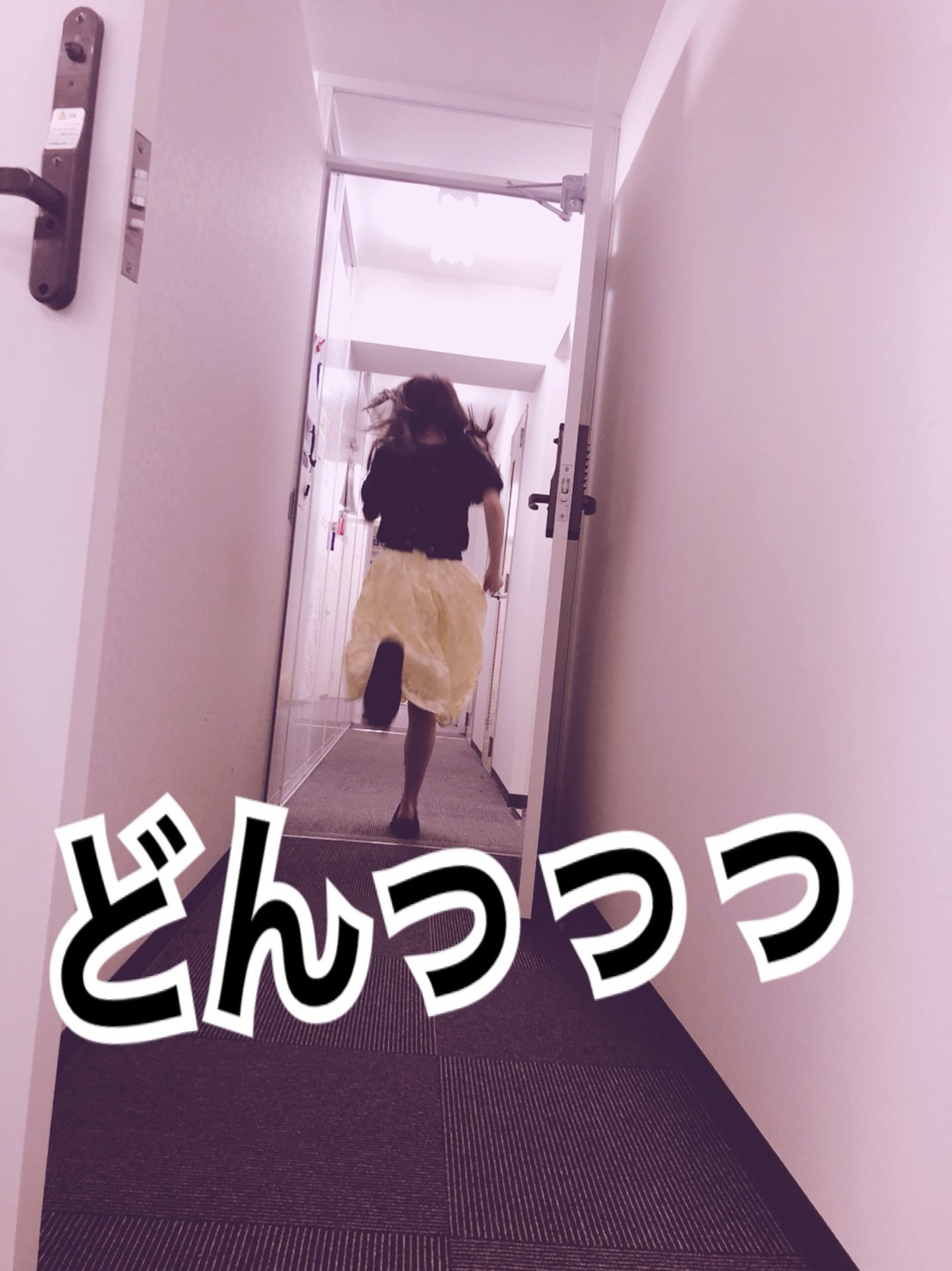 S__17113093.jpg