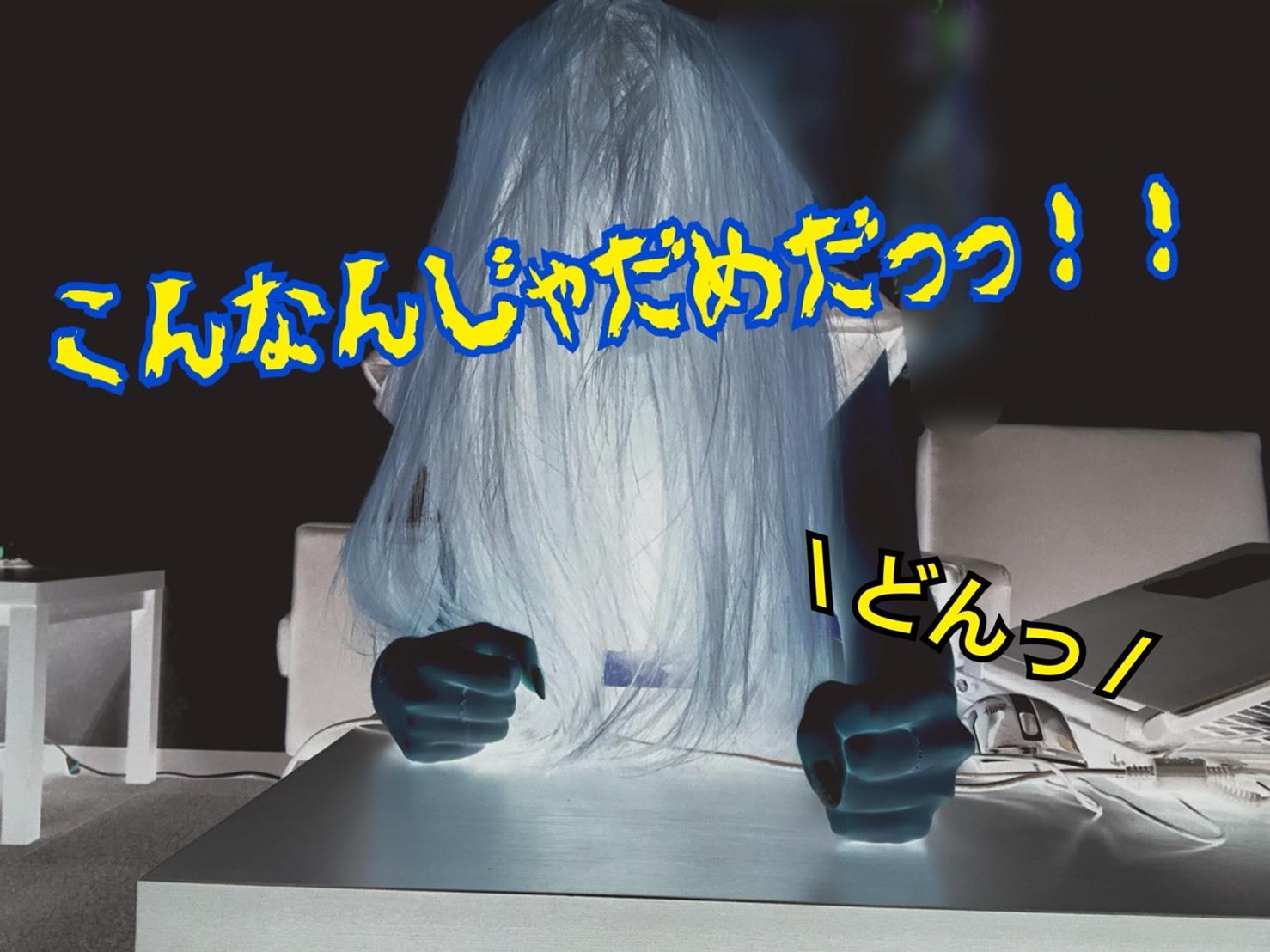 S__17563650.jpg