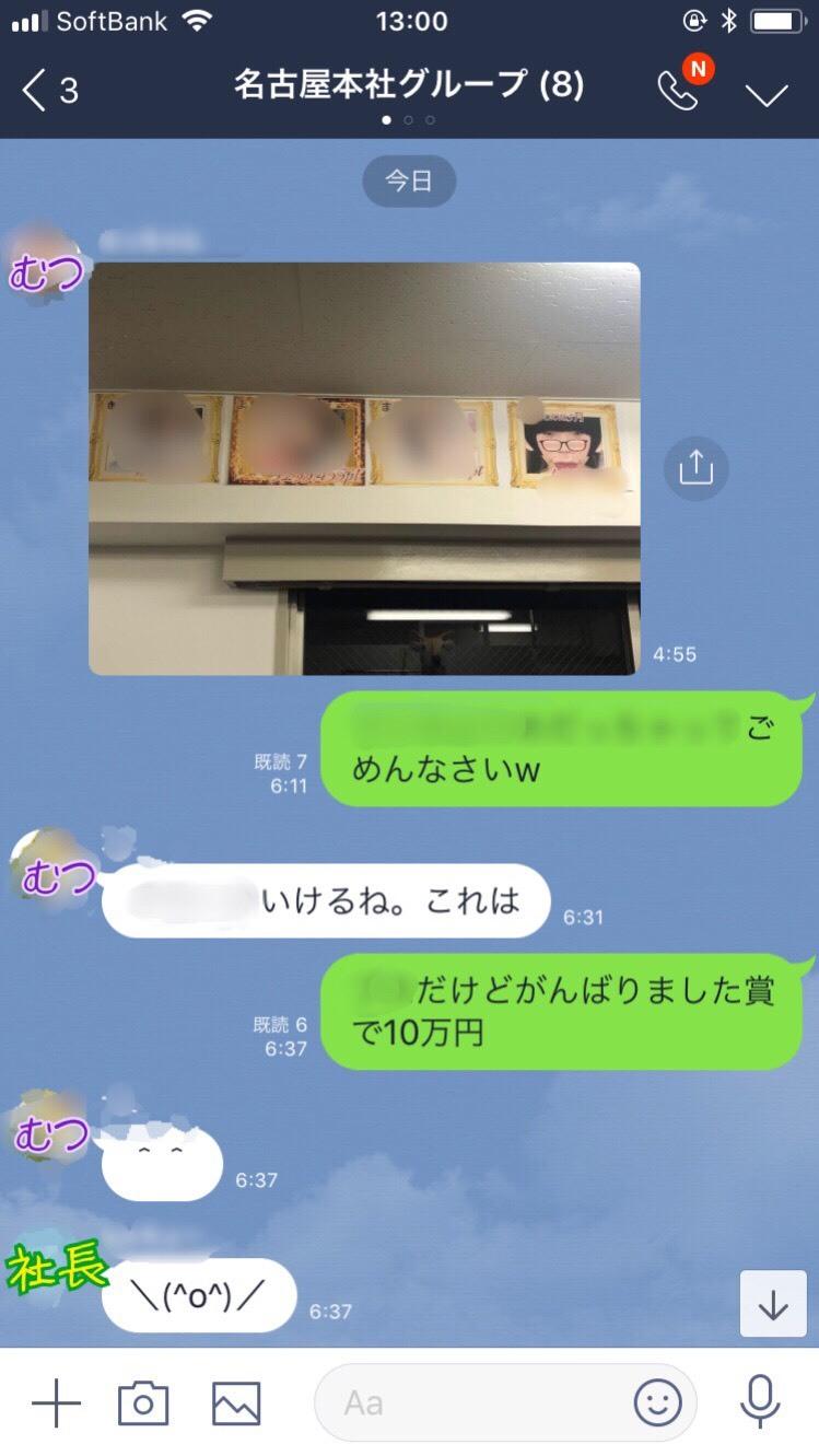 S__17809417.jpg