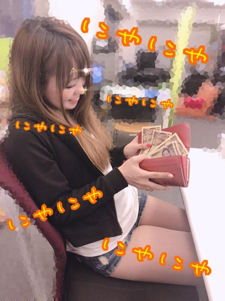 S__18513939.jpg