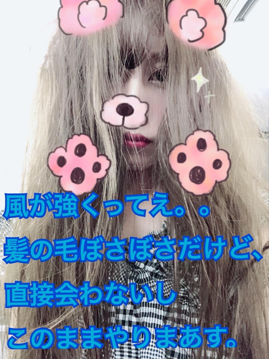 S__19251212.jpg