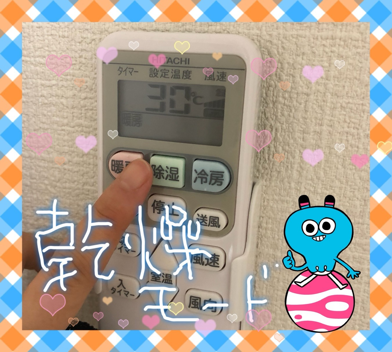 S__32899100.jpg