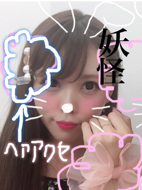 S__33923078.jpg