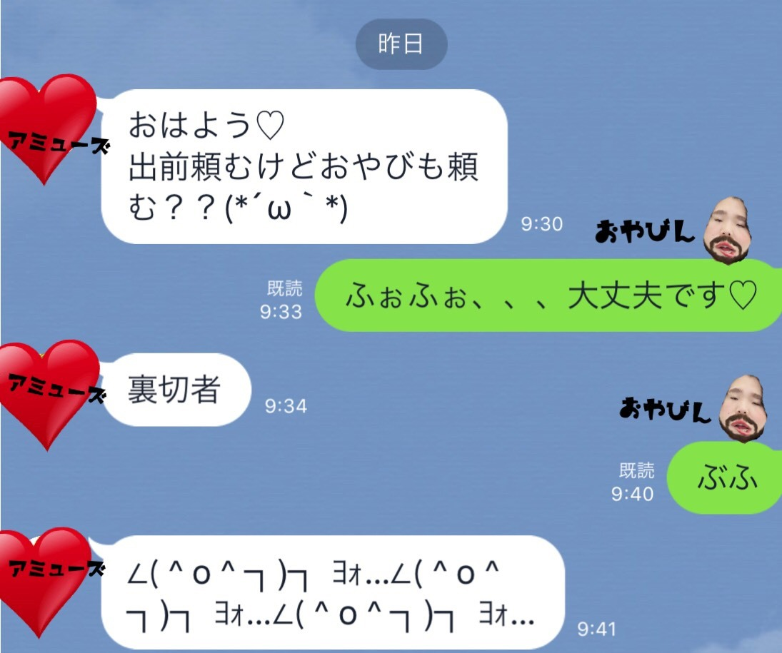 S__34004997.jpg
