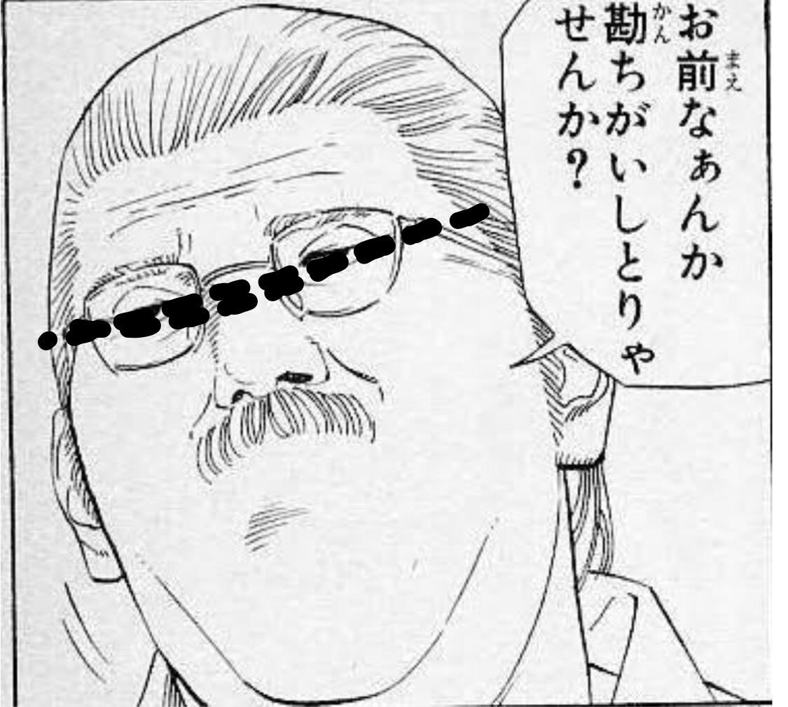 S__34217989.jpg