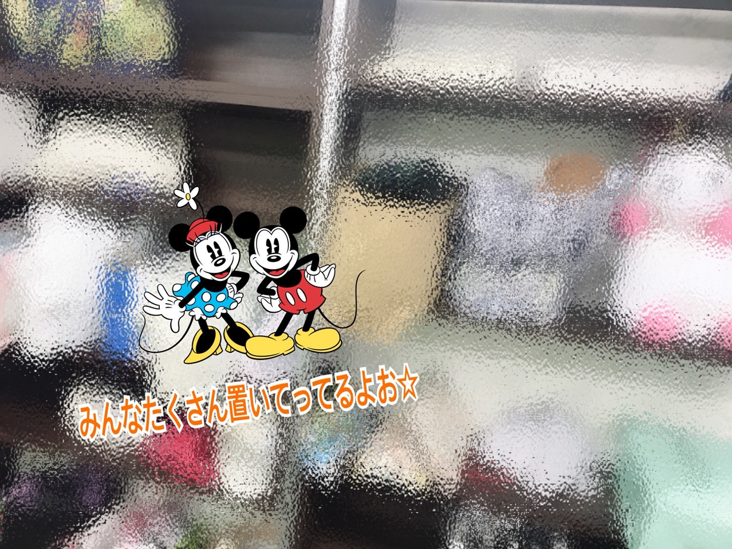 S__40812554.jpg