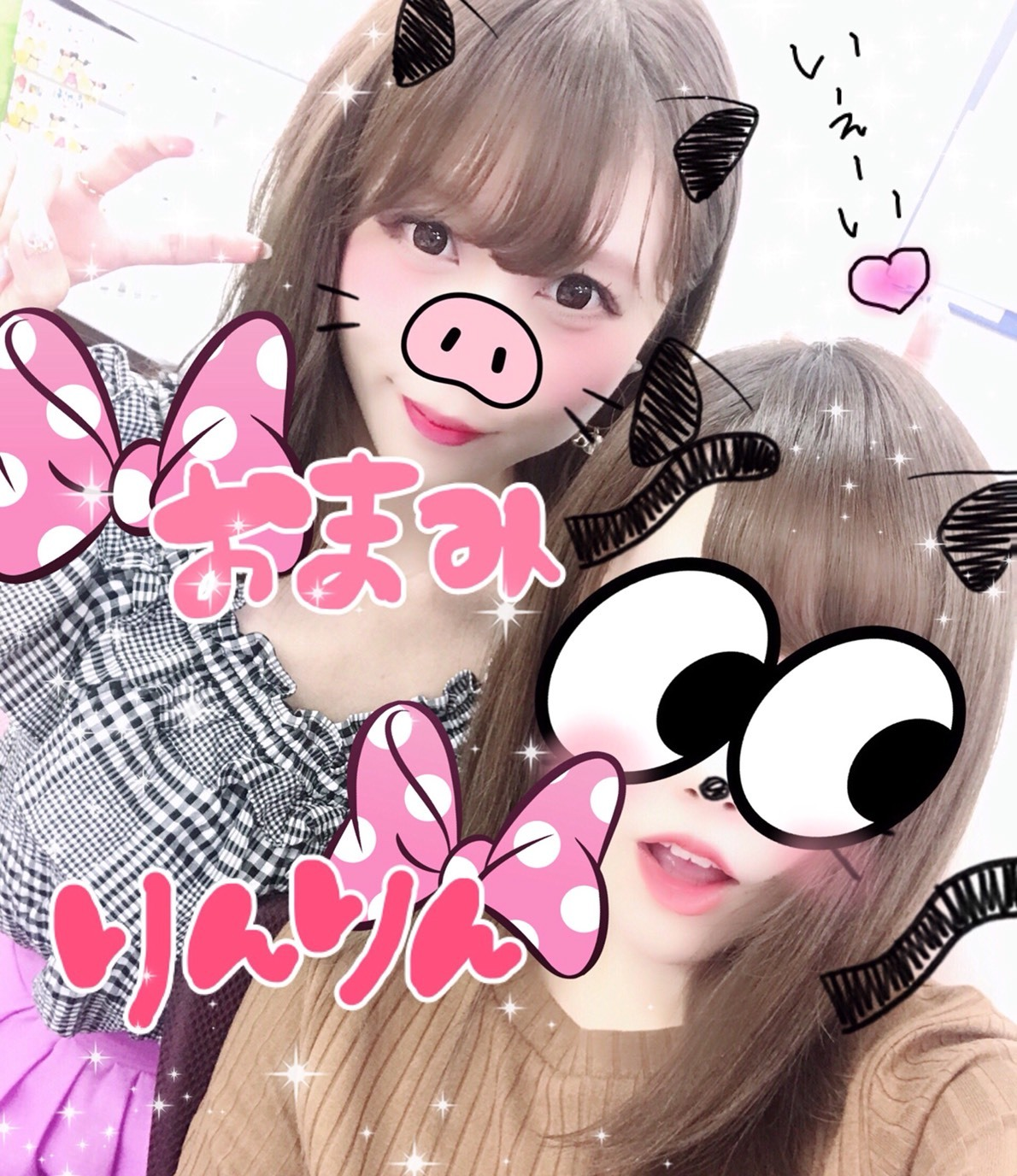 S__41205762.jpg