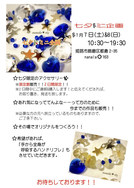 IMG_2200[1]