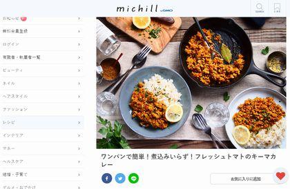 keema_curry_002.jpg