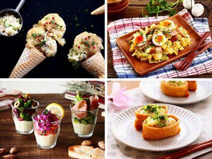 potato_salad_arrange_006.jpg
