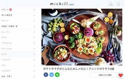 potato_salad_arrange_2.jpg