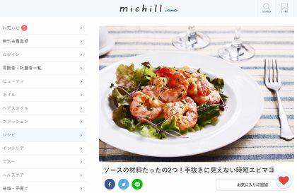shrimp_mayo_003.jpg