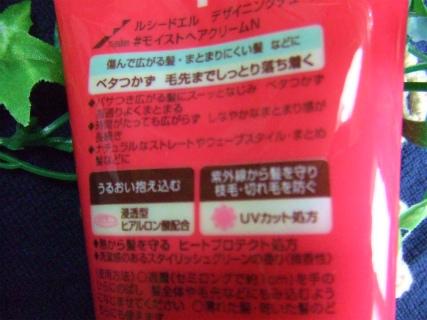 sDSCF4071.jpg