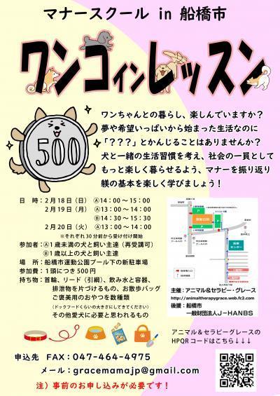 ママさんポスター修正済み_JPG28小29_convert_20180210215200