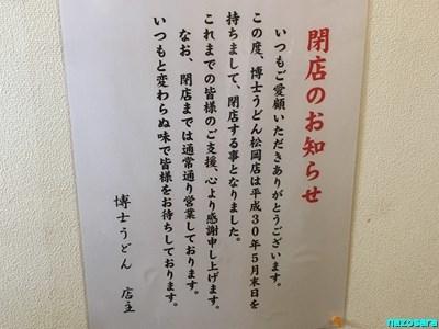 s5IMG_6639.jpg