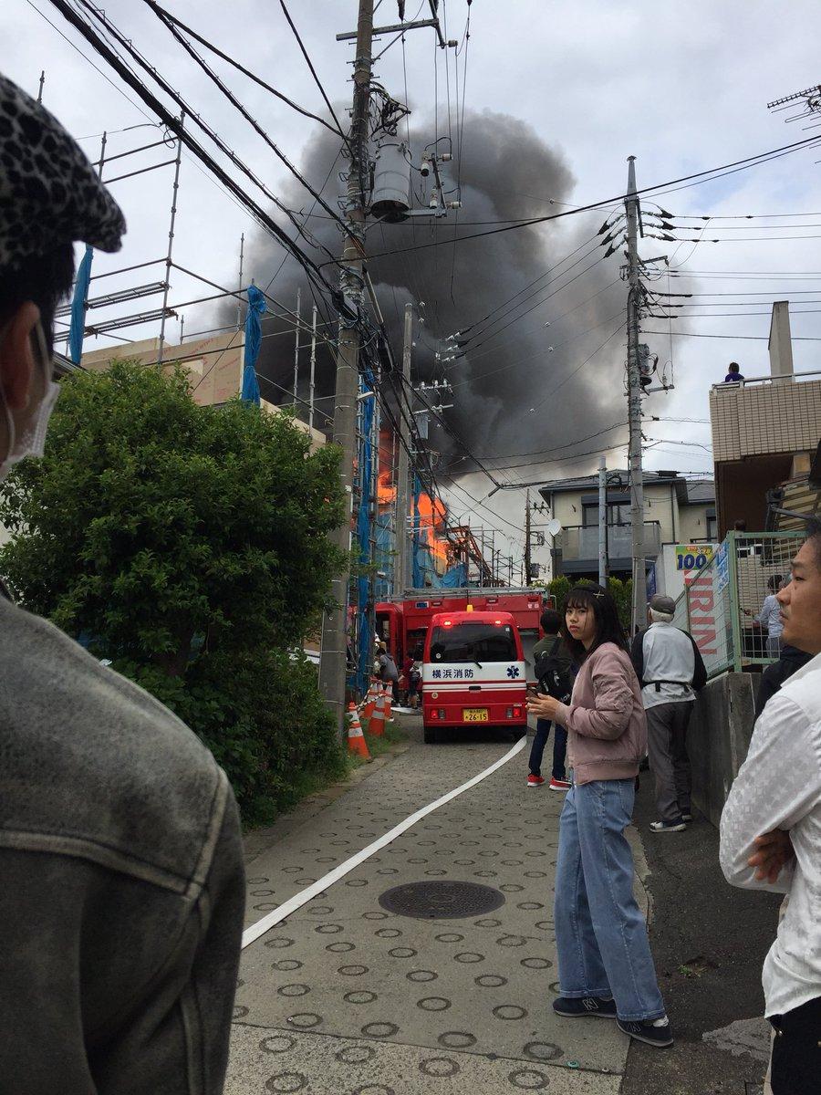 市 緑 区 火事 横浜