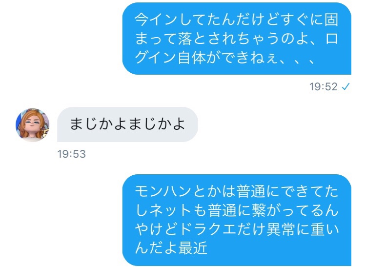fc2blog_20180526040047075.jpg