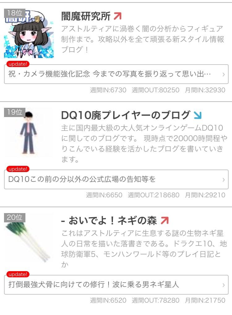 fc2blog_2018060500512740f.jpg