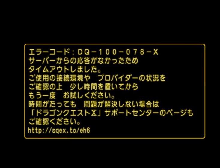 fc2blog_20180607021316f67.jpg