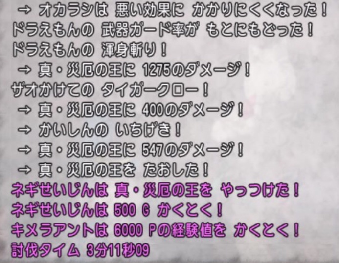 fc2blog_2018061011421984b.jpg