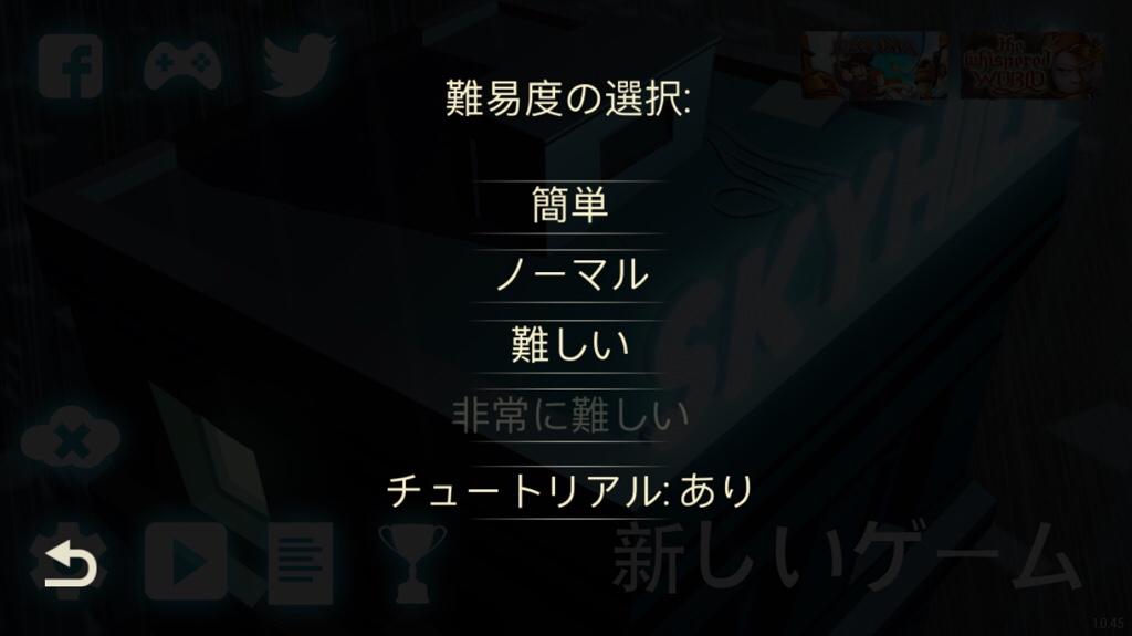 fc2blog_201807072019265ef.jpg