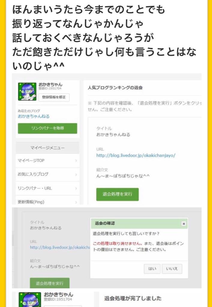 fc2blog_2018071002045292d.jpg