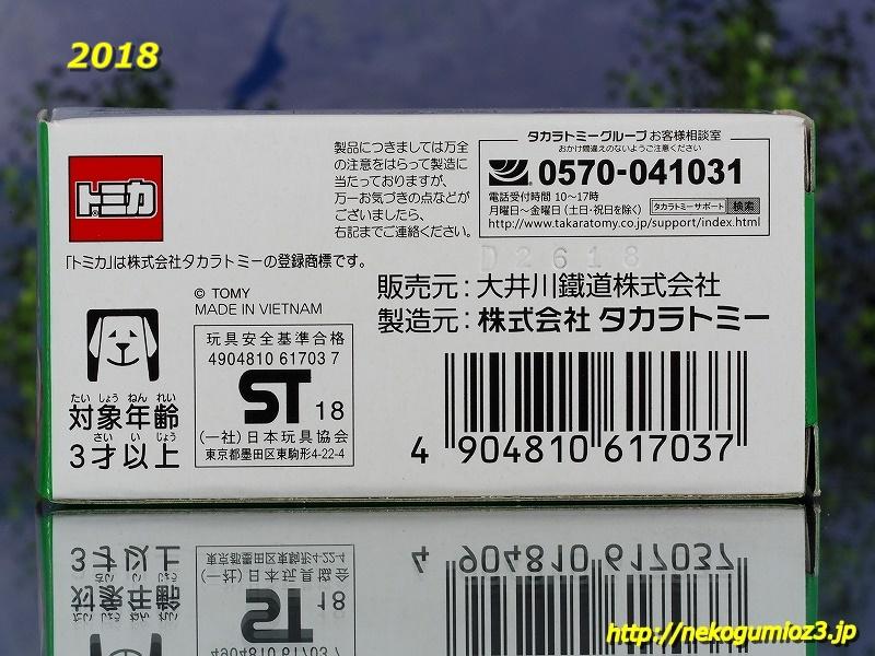 s-P7014512.jpg