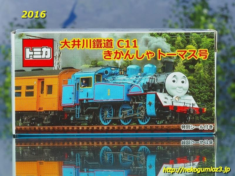 s-P7014517.jpg