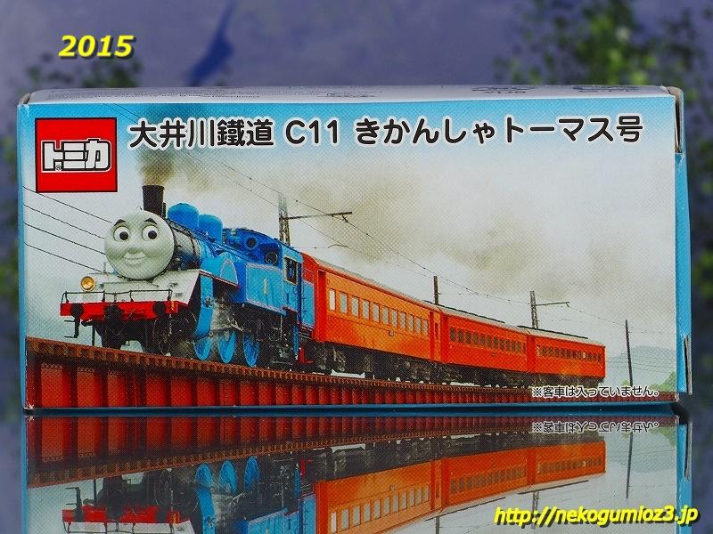 s-P7014520.jpg