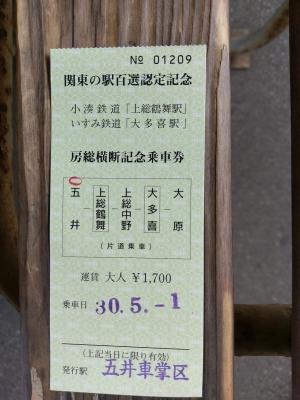 IMAG6120.jpg