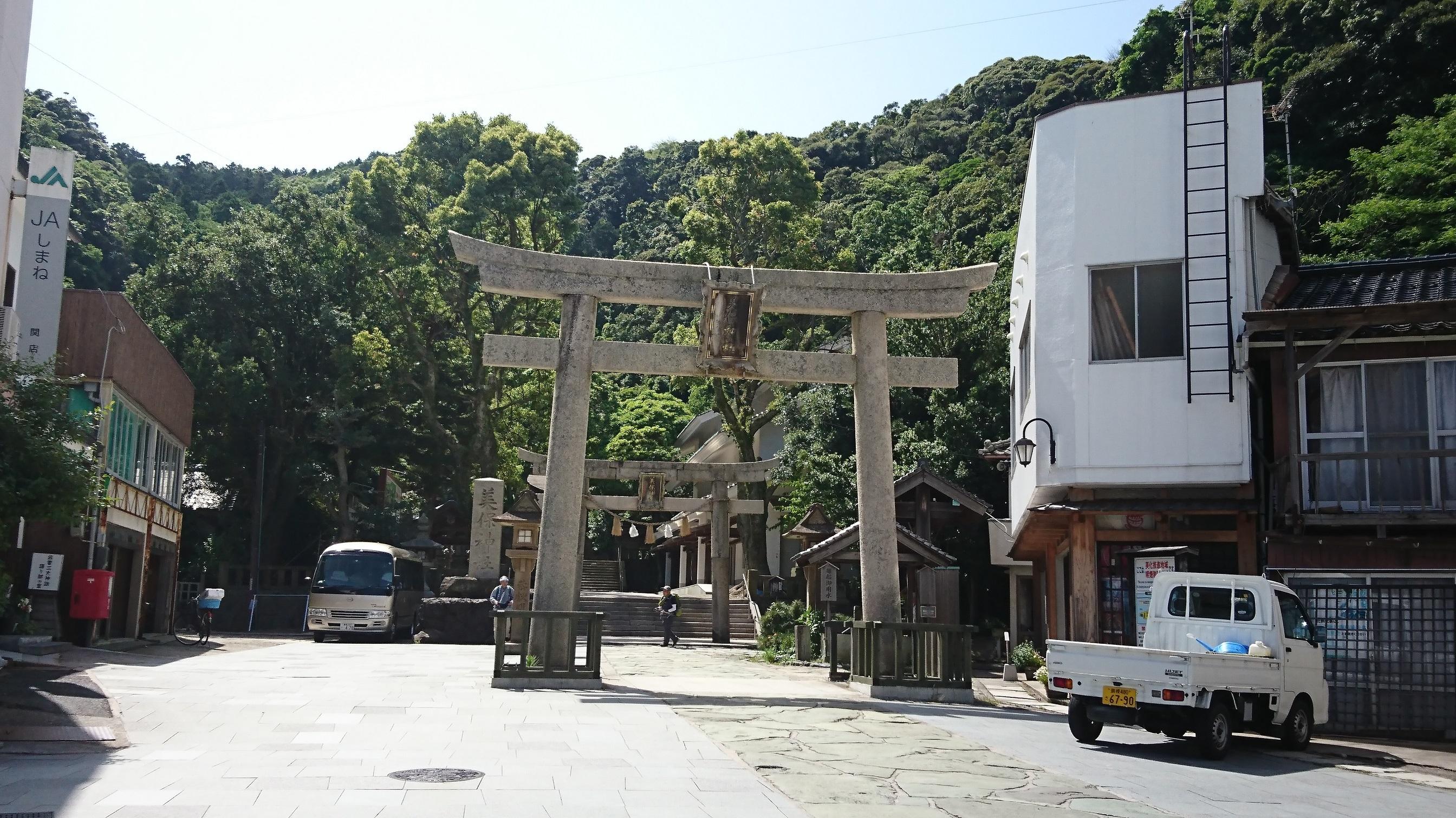 三保神社1