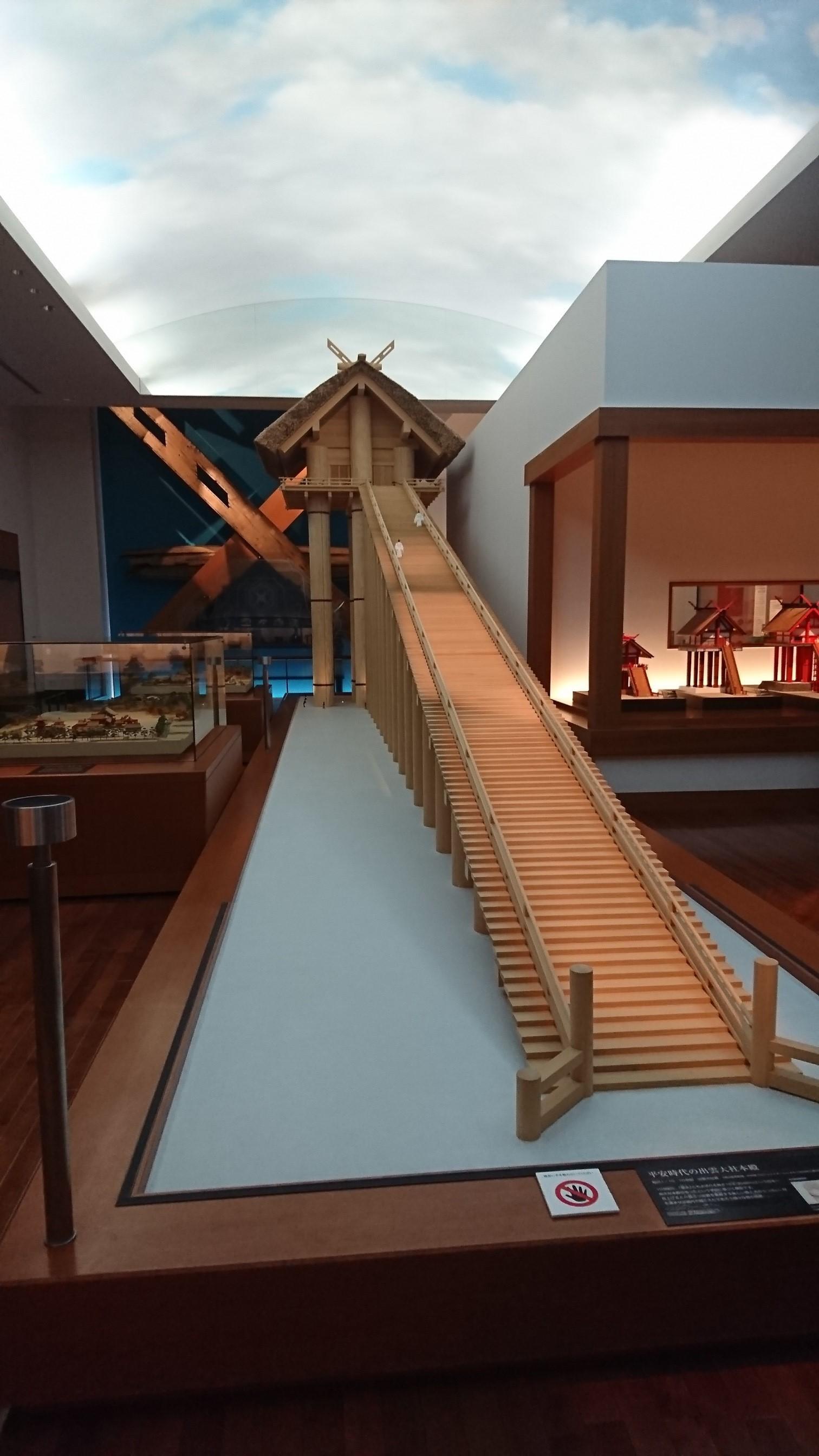 出雲 古代歴史博物館2