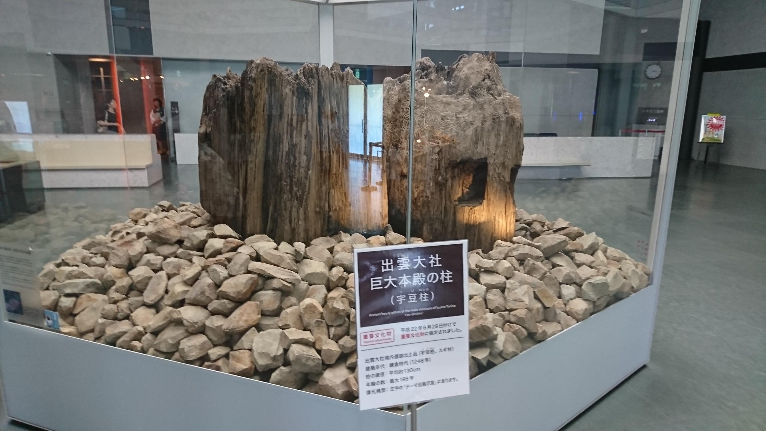 出雲 古代歴史博物館3