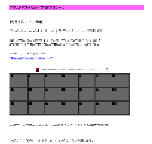 20180614042320b81.png