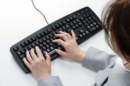ブログ記事を作成する