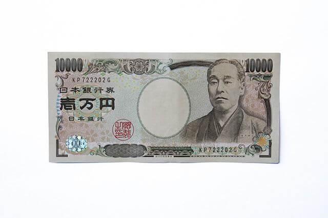 ポイントサイトで今すぐ1万円稼ぐ方法