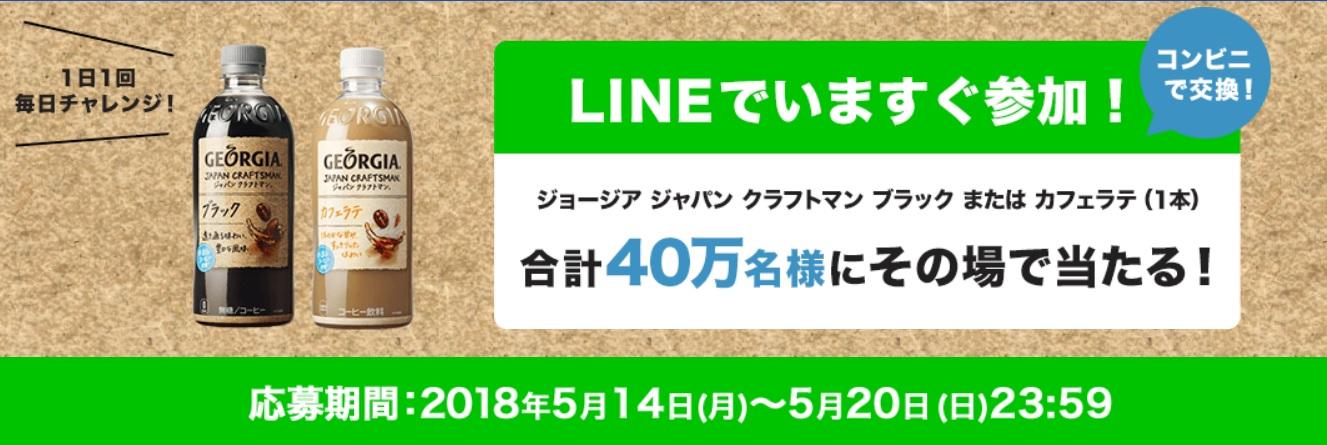 20180516-1