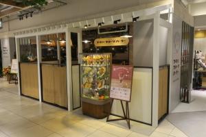 フタバフルーツパーラー 新宿マルイ本館
