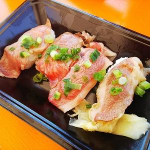 黒毛和牛炙り寿司