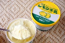 レモン牛乳カップ