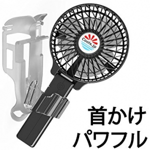 えりかけ扇風機BodyFan 3インチファン2