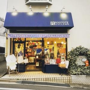 ルートート ギャラリー 代官山本店