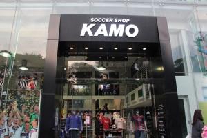 サッカーショップKAMO 原宿店