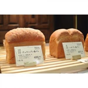 ジュウニブン食パン