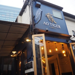 AOTIGER Coffee 原宿店